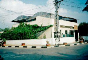 Khiza'a Permaculture Centre, Gaza Strip