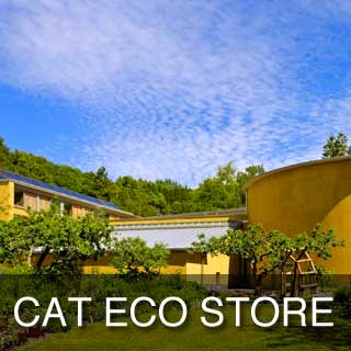 Centre for Alt Tech Eco Store